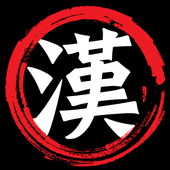 Chinese Learn Info Center icon