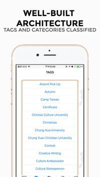 Chinese Learn Info Center apk screenshot