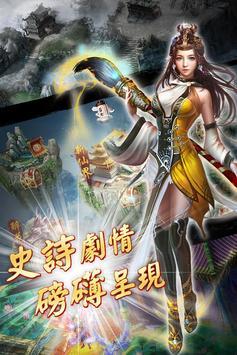 靈域之歌(女神的眼淚) poster