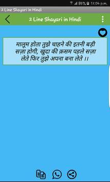 2 Line Shayari in Hindi poster