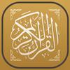ikon Al Quran Indonesia Gratis Full