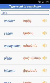 Armenian Dictionary apk screenshot
