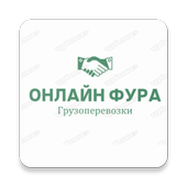 Онлайн фура Водитель icon