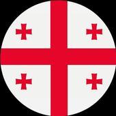 ქართული ტაქსი icon