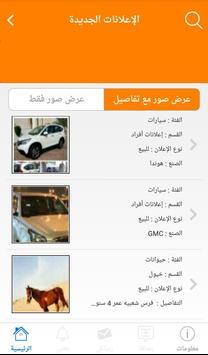 iPazaaar screenshot 3