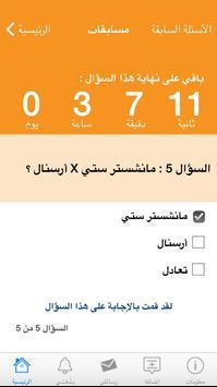 iPazaaar screenshot 4
