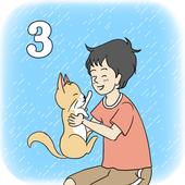 Unlucky Boy Rescue 3 icon