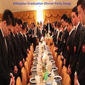 Ethiopian Graduation Dinner Party Songs icon