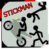 motor Stockman adventure icon