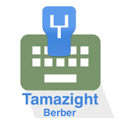 Tamazight Keyboard icon