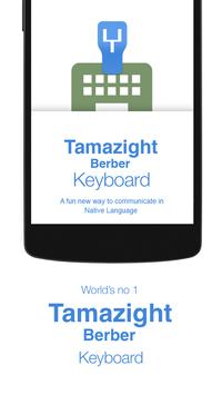 Tamazight Keyboard poster
