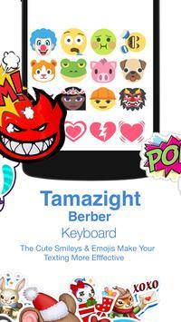 Tamazight Keyboard screenshot 2
