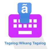 Tagalog Keyboard icon