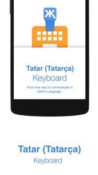 Tatar Keyboard poster