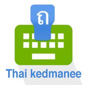 Thai kedmanee Keyboard icon
