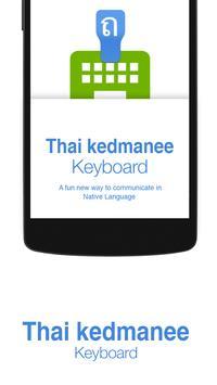 Thai kedmanee Keyboard poster