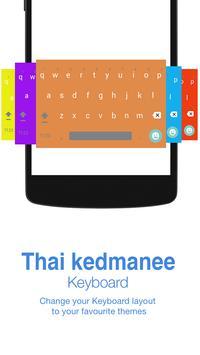 Thai kedmanee Keyboard screenshot 2