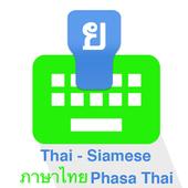 Thai Keyboard icon