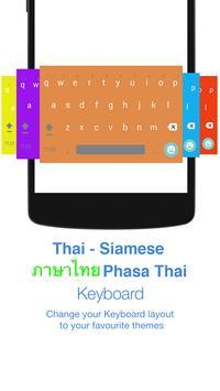 Thai Keyboard screenshot 3