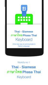 Thai Keyboard poster