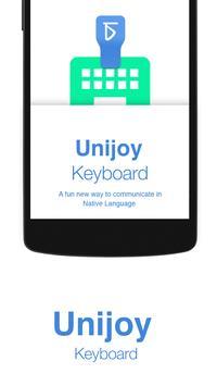 Unijoy Keyboard poster
