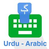 Urdu Arabic icon