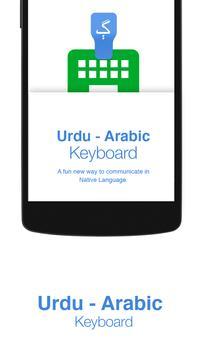 Urdu Arabic poster