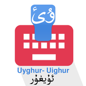 Uyghur Keyboard icon