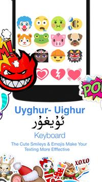 Uyghur Keyboard screenshot 2