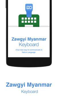 Zawgyi Myanmar Keyboard poster