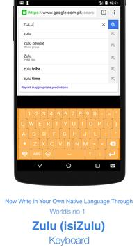 Zulu Keyboard screenshot 1