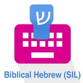 Biblical Hebrew (SIL) Keyboard icon