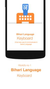 Bihari Keyboard poster