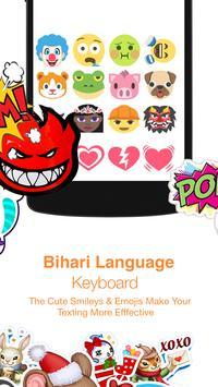 Bihari Keyboard screenshot 2