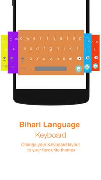 Bihari Keyboard screenshot 3