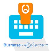 Burmese Keyboard icon