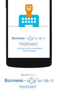Burmese Keyboard poster