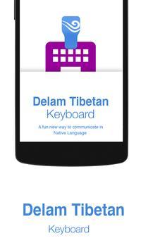 Delam Tibetan poster
