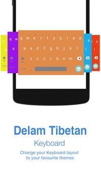 Delam Tibetan screenshot 1