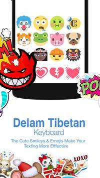Delam Tibetan screenshot 2