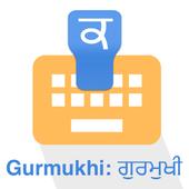 Gurmukhi Keyboard icon