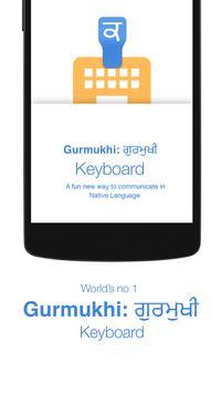 Gurmukhi Keyboard poster