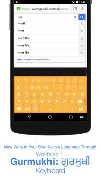 Gurmukhi Keyboard screenshot 1