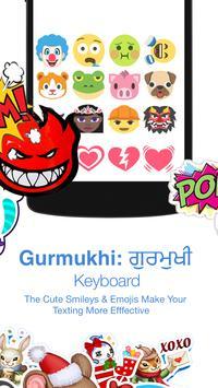 Gurmukhi Keyboard screenshot 2
