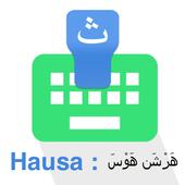 Hausa Keyboard icon