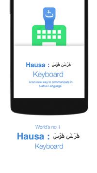 Hausa Keyboard poster