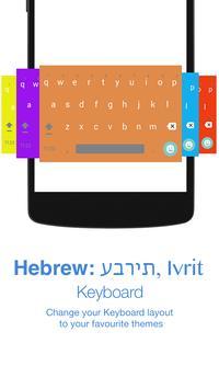 Hebrew Keyboard screenshot 3