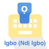 Igbo Keyboard icon