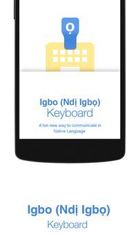 Igbo Keyboard screenshot 3