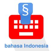 Indonesian Keyboard icon